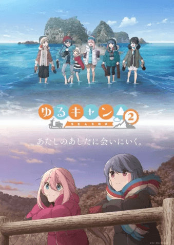 yuru-camp-season-2