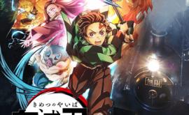انمي ليك AnimeLek kimetsu-no-yaiba-mugen-ressha-hen-3-الحلقة