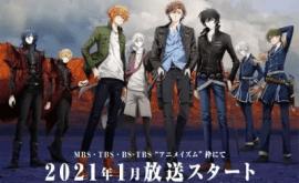 انمي ليك AnimeLek project-scard-praeter-no-kizu-3-الحلقة