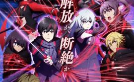 انمي ليك AnimeLek scarlet-nexus-13-الحلقة