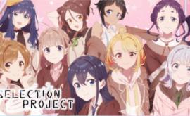انمي ليك AnimeLek selection-project-4-الحلقة